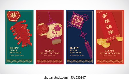 Traditional Chinese or Chinese New Year Banner Design Templates