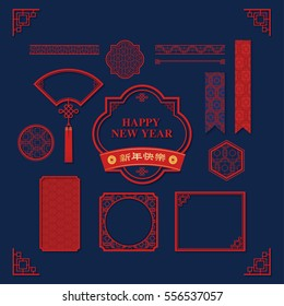 Traditional Chinese or Chinese New Year Frame Design Elements