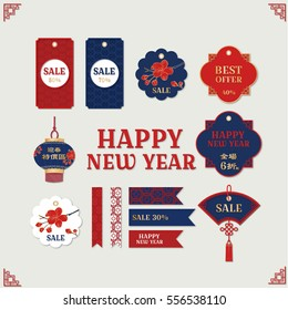 Traditional Chinese or Chinese New Year Ribbon Tag Design Templates