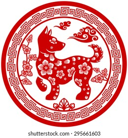 Traditional Chinese paper cut Zodiac sign - Dog.