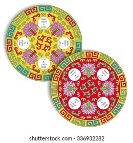 Traditional Chinese Tableware Pattern for Table Mat & Coaster