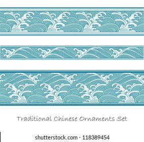 Traditional Chinese wave ornaments set