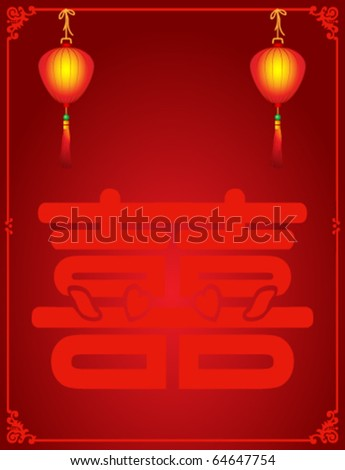 Traditional Chinese Wedding Background Happy Event Stock Vector