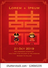 traditional chinese wedding invitation card template vector/illustration with chinese character that reads double happiness
