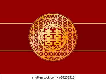 Double happiness images stock photos vectors shutterstock traditional chinese wedding invitation template with the chinese word double happiness stopboris Gallery