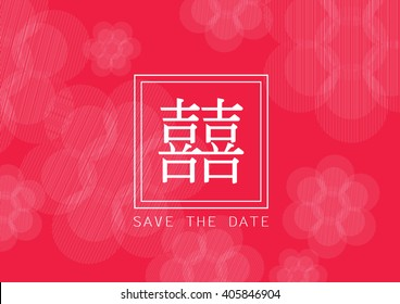 traditional Chinese wedding template with Chinese character that reads double happiness.