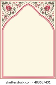 Traditional floral arch vector frame in arabic style. Template design for Ramadan Kareem greeting card, invitation, poster, flyer. Floral oriental decor, place for text, A4 page size