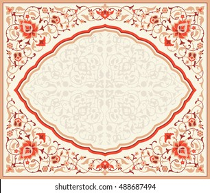 Traditional floral vector frame in arabic style. Template design with place for text for Ramadan Kareem greeting card, invitation, poster, flyer. Oriental carpet decor