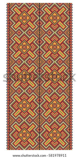 Traditional folk art knitted embroidery pattern