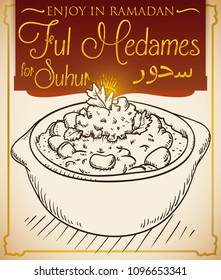 Traditional ful medames dish in hand drawn style for Suhur (written in Arabic calligraphy): an Egyptian delicatessen served as breakfast during Ramadan celebration previously to the fasting.