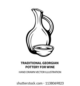 Traditional Georgian pottery for wine. Doqi and piala. Ancient Georgian handmade clay vessels for wine. Wine theme hand drawn vector illustration.