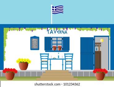 Greek Garden Images Stock Photos Amp Vectors Shutterstock