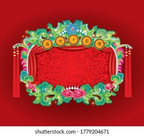 Traditional greeting board design inspired by oriental opera head gear and retro pattern.Translation: Spring filled with joy and celebration to family.