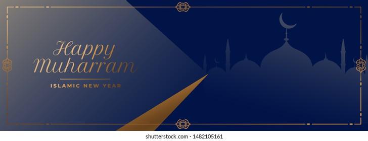 traditional happy muharram banner for muslim festival