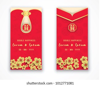 traditional invitation card chinese wedding/ costume vector/illustration with chinese character that reads double happiness. invitation template Design for wedding card