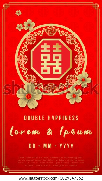 Traditional Invitation Card Chinese Wedding Costume Stock