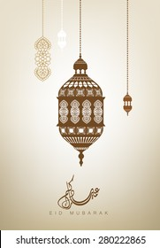 traditional islamic lantern for Eid Mubarak celebration .arabic calligraphy means Eid mubarak