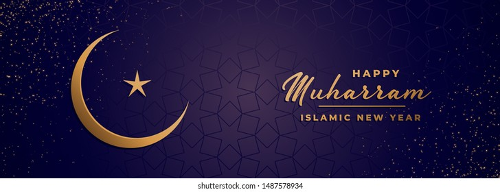 traditional islamic new year and muharram festival banner design
