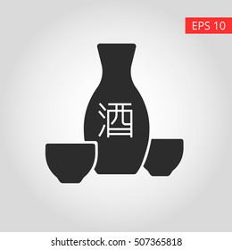 "Traditional Japanese alcohol drink - sake. An icon of rice wine. A flat bottle with the ""sake"" hieroglyph and two cups on white background. Minimalistic style. Eps 10"