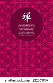 Traditional japanese pattern with red sun design cover. Translation:ZEN