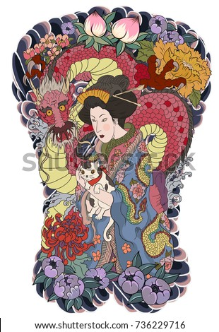 Traditional Japanese Tattoo Style Japanese Women Kimono Stock