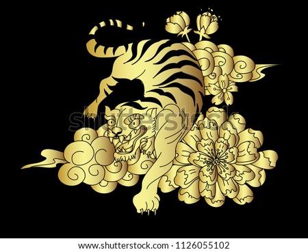 Traditional Japanese Tiger Tattoo Tiger Sticker Tattoo Stock Vector