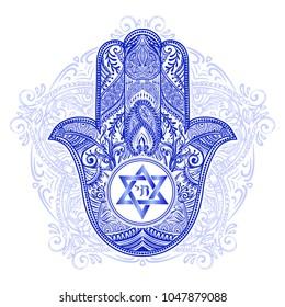 Traditional Jewish sacred amulet and religious symbols in national Jewish colors - Hamsa or hand of Miriam, palm of David, star of David, Rosh Hashanah, Hanukkah, Shana Tova