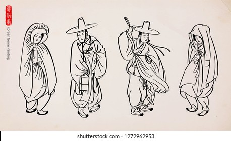 Traditional Korean Painting. Vector set of ink hand drawn - Men and women wearing traditional Korean clothes. (Red letter translation : 'Genre Painting')