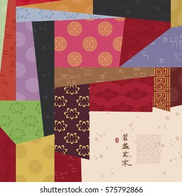 Traditional Korean patchwork art background. Random pieces of cloth with colorful ornaments. Hieroglyphs for Sweet After Bitter. Stamp for Composing. Typographic text template. Vector illustration