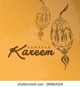 Traditional lantern of Ramadan- Ramadan Kareem beautiful greeting card with arabic calligraphy which means ''Ramadan kareem ''