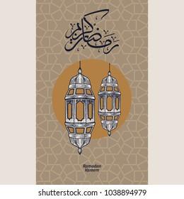 Traditional lantern of Ramadan Mubarak. Arabic Calligraphy (translation: Blessed Ramadan).