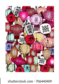 Traditional lanterns in Vietnam - vector illustration (all chinese characters (signs) are fictitious and fake, there is no meaning)