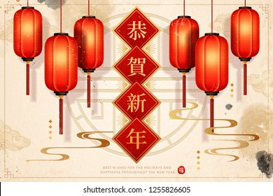 Traditional Lunar Year background with hanging red lanterns and Happy new year written in Chinese characters on spring couplets