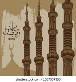 Traditional minaret of Ramadan Mubarak. Arabic Calligraphy (translation: Blessed Ramadan).