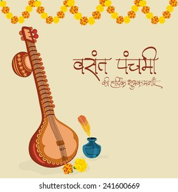 Traditional musical instrument Veena with flowers decoration, ink pot and Hindi text (Best Wishes for Vasant Panchami) for Hindu community festival, Vasant Panchami celebration.