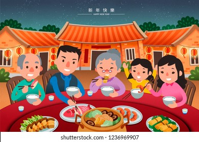 Traditional reunion dinner with family in lovely flat style, Happy new year words written in Chinese characters