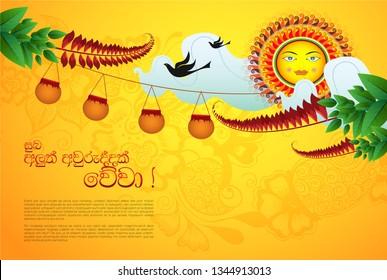 Traditional Sinhala and Hindu New Year Theme