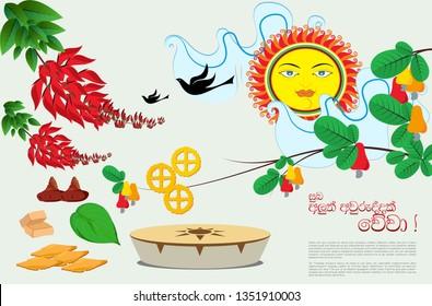Traditional Sinhala Hindu New Year Vector Background