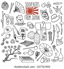 """Traditional souvenirs from Japan. Japanese hieroglyphs on the scroll means """"Japan"""". Vector freehand illustration isolated on white background."""