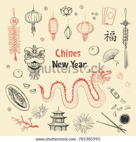 Traditional Symbols Chinese New Year On Stock Vector Royalty Free