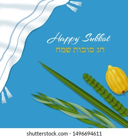 Traditional symbols ,The four species Etrog, lulav, hadas, arava on blue background. Happy Sukkot in Hebrew. Sukkot template for flyer, banner, poster, greeting card and more. Vector illustration