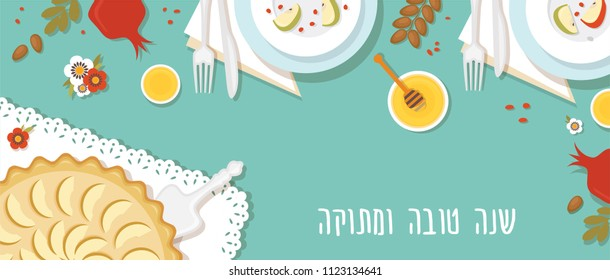 traditional table for Rosh Hashanah, Jewish new year, dinner with traditional symbols. happy and sweet new year in Hebrew. vector illustration template banner design