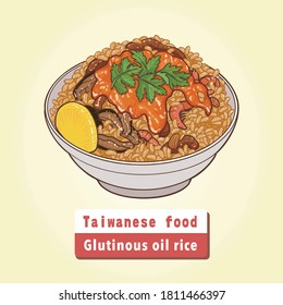 traditional Taiwanese dish that consists of fried rice with dried shiitake mushrooms, dried shrimp, and soy sauce. Vector illustration.