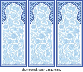 Traditional Turkish ornament seamless for your design. Floral Ornamental pattern. Iznik . Vector.