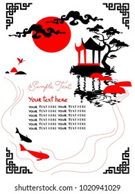 Traditional vertical abstract chines background: black and red