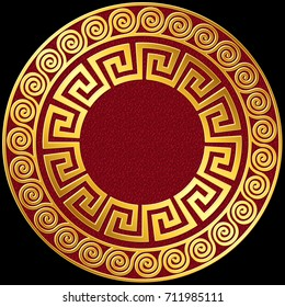 Traditional vintage Golden round Greek ornament, Meander pattern on red and black background. Pattern for decorative tiles, plates