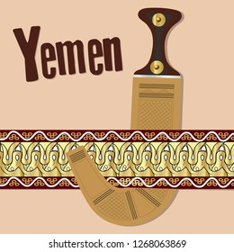 Traditional Yemen Arabian Dagger Jambiya - Vector Illustration