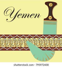 Traditional Yemen Arabian Dagger Jambiya