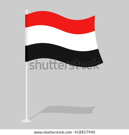Traditional Yemeni Flag Paced State Southwest Stock Vector Royalty