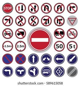 Traffic sign icon set.Vector illustration